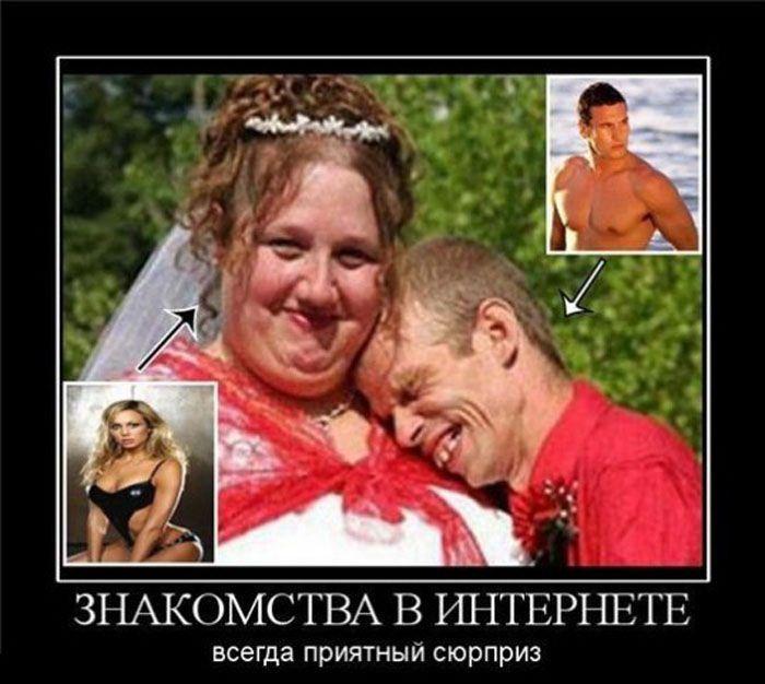 Как найти жену инструкция для мужчин  ПравославиеRu